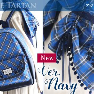 小さな楽しみに★ご感想紹介★新作は神戸タータン初めての人にも:アジサイの刺繍アイテム