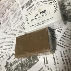 【モニター/ニキビケアの洗顔石鹸・Dr.PSBファージソープチュリ】をお試しさせていただきました