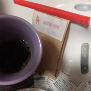 【オーガニックコーヒー】自家焙煎珈琲 コロンビア/MARRON'S COFFEEをモニターさせていただきました