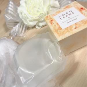 台湾で大人気!もちもち濃密泡の洗顔石けん【さくらの森・COCOLARME/マイルドソープ】の泡が気持ちよすぎた!
