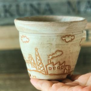 小さな鉢に落書き