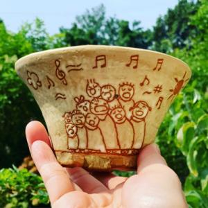 sing〜♫