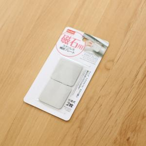 ダイソー・収納が増やせる便利グッズ! & 狭くてもすっきり暮らせる100円グッズ活用アイデア10!