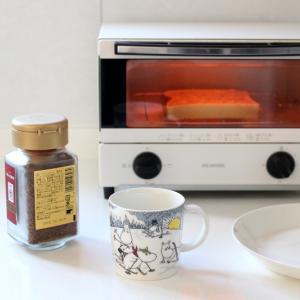 ダイソー・朝の時短になるキッチン便利グッズ! & 100円のコレですぐ手に取れるキッチン収納に♪