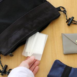 セリア・バッグの中が片付く超コンパクトな便利グッズ! & ポチレポ・大大人気のコレを半額で!