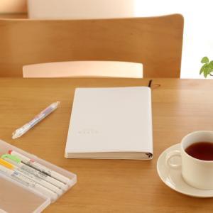 ダイソー・たった50円でキレイをキープ!見た目も機能もバツグンでした♪ & 来年の手帳はコレ!