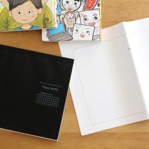 【読書感想文】が3時間で書けた!子どもの一生使える「書く力」を育てるには? & ポチレポ