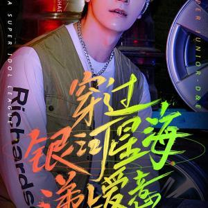 SUPER_IDOL_LEAGUE Season 9☆【ウネ】