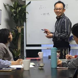 なぜ直感力ビジネス加速講座ができるのか?