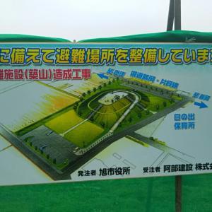 建設中の防災施設を視察しました。