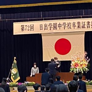 息子の卒業式