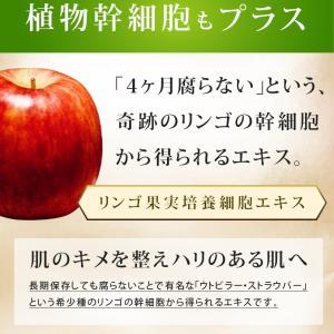 幹細胞コース たるみ取り化粧水編★八幡西区エステevisu