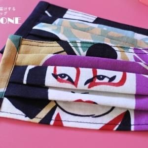 歌舞伎マスク~2か月半ぶりスーパーへ