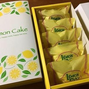 ウチカフェ濃厚ピスタチオ 角食パンと本日もレモンケーキ
