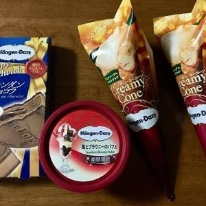 ハーゲンダッツ新作色々とコッペパン