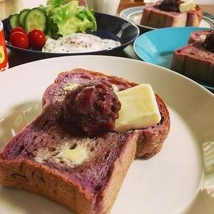 ライスペーパーでガパオ春巻き 紫芋食パンのあんバタートースト