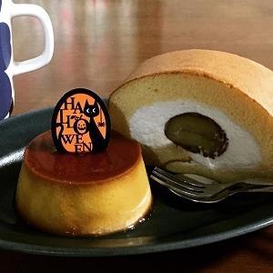 かぼちゃプリンと渋皮煮ロール