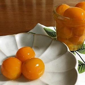 金柑の甘露煮とスタバのステッカー