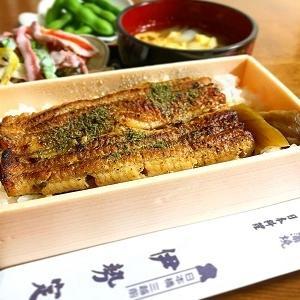 レーズン食パンと日本橋 伊勢定の鰻をテイクアウト