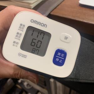 180から115へ 元血圧高め美容師が教えるカンタンな血圧の下げ方。