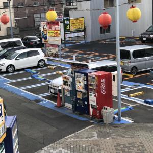 おっちゃんとこのお店の周りに駐車場が増えました〜。