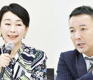 山本太郎さんと山尾さおり議員の2人