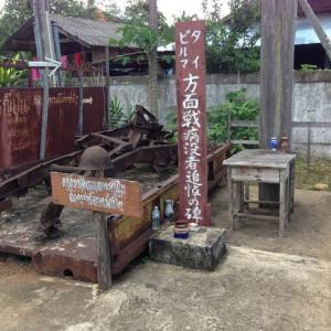 西野順治郎氏とチェンマイ、ビルマへの兵站ルート,その2
