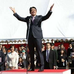安倍前首相、「桜を見る会で」逮捕されるか