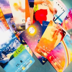 人生がカード一枚でもしかしたら変わるかも?