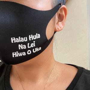 10周年記念に作ったハラウマスク