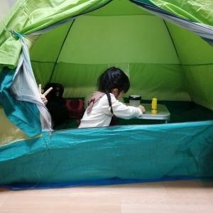 おうちでキャンプ