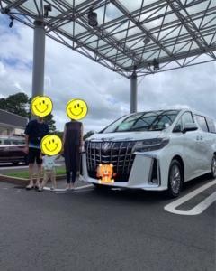 車購入もお金のプロへ相談で500万新車ゲット♪(神奈川県鎌倉市W様 30代:自動車購入相談)