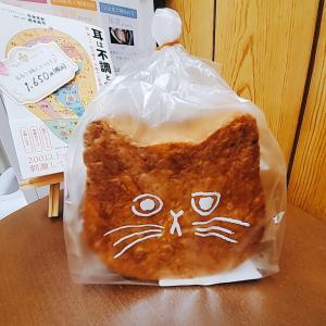 今話題の猫猫食パン