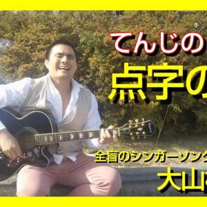 11/17(火)FM桐生「ランチどきっ!!」