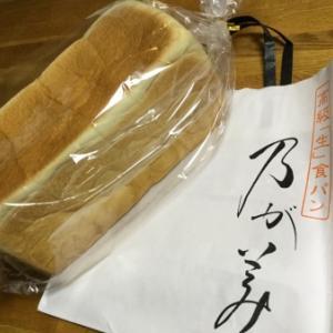 [E:#x2606]行列のできる生食パンゲッツ!!