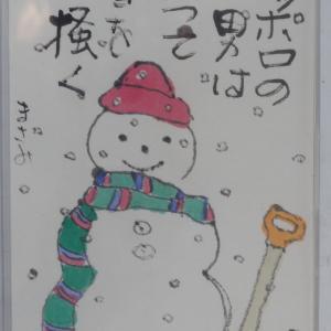 サッポロの男は黙つて雪を掻く