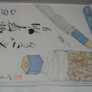 2Bの鉛筆削り冬ごもり
