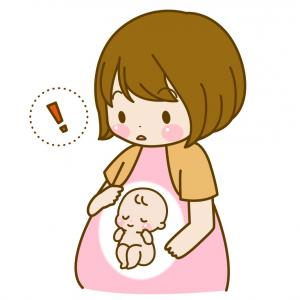 赤ちゃんを妊娠中のあなたへ