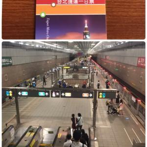 台湾旅行記〜2日目〜