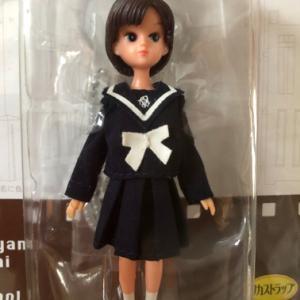 セーラー服のリカちゃん人形♪&晒で着物用ベスト♪