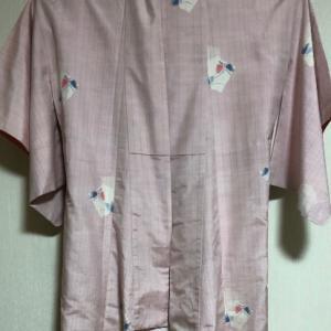 着物クリーニングしたい病 & ピンクの着物♪
