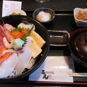 新宿 三是 海鮮丼