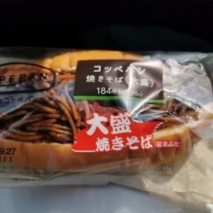ファミリーマート コッペパン 焼きそば(大盛り)