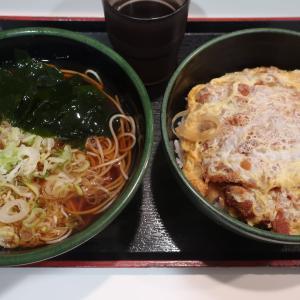 ゆで太郎 満腹かつ丼セット