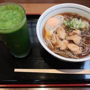 桜木町 川村屋 とり玉そば&青汁