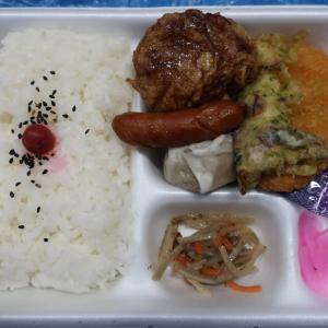 日本亭のお弁当