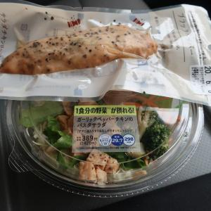 ローソン ガーリックペッパーチキンのパスタサラダ