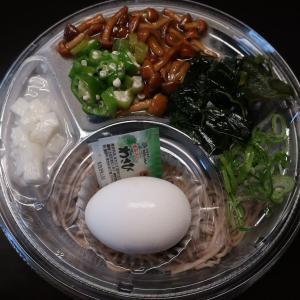 8品目の温玉ネバネバ蕎麦