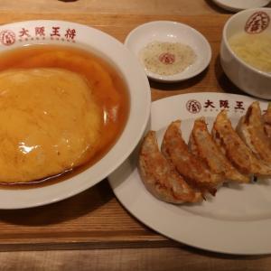 大阪王将 餃子&天津飯セット