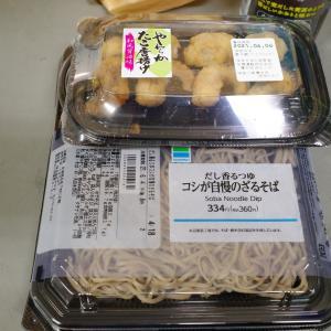 ファミリーマート ざる蕎麦&たこ唐揚げ